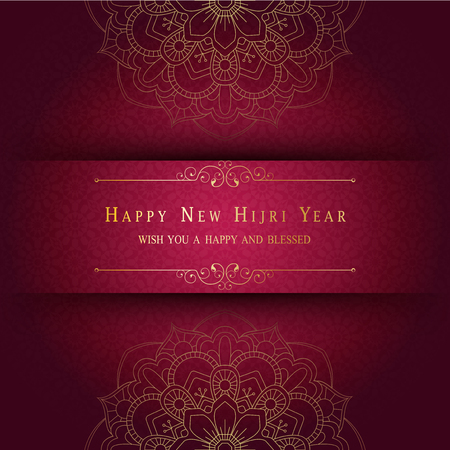 Vector illustration of Happy new Hijri year. Islamic New Year Design Background