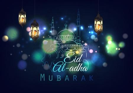 Vector illustration of Eid Al Adha greeting card