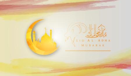 传染媒介例证Eid Al Adha Mubarak背景设计