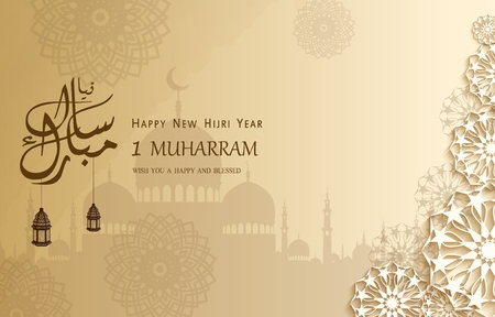 Vector illustration of Islamic New Year. Happy Muharram greeting card