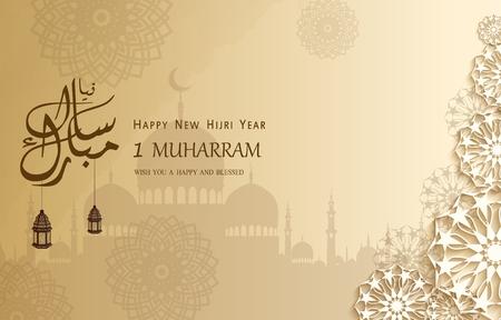 Ilustración de vector de año nuevo islámico. Feliz tarjeta de felicitación de Muharram