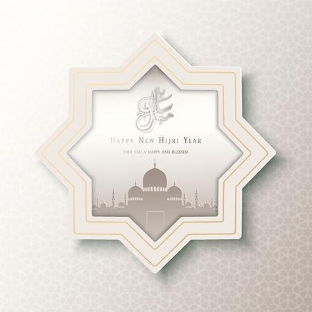 Vector illustration of Happy new Hijri year. Islamic New Year Design Background