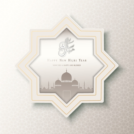 Vector illustration of Happy new Hijri year. Islamic New Year Design Background 版權商用圖片 - 106348622