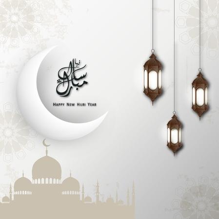 Vectorillustratie van Gelukkig nieuw Hijri-jaar. Islamitische Nieuwjaar ontwerp achtergrond