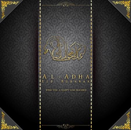 Vector illustration of Eid Al Adha greeting card template