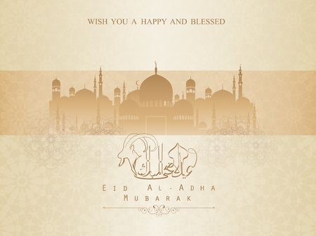 Eid Al Adha mubarak background design Stock Photo
