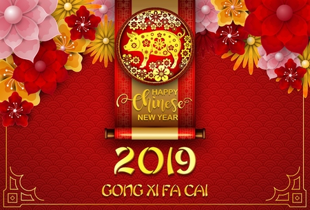 Happy Chinese New Year 2019 card. Year of the pig 矢量图像