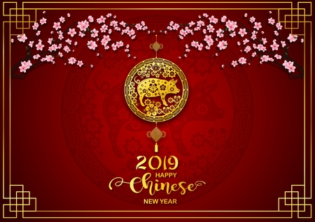 Happy Chinese New Year 2019 card. Year of the pig 向量圖像