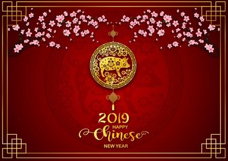 Tarjeta de feliz año nuevo chino 2019. Año del cerdo
