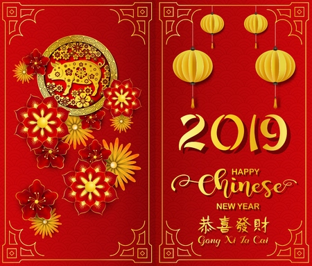 Happy Chinese New Year 2019 card. Year of the pig Ilustração
