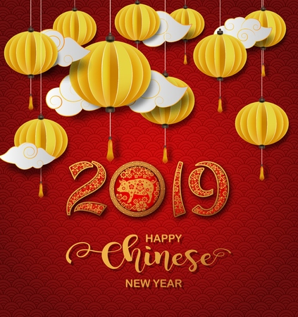 Happy Chinese New Year 2019 card. Year of the pig Stock Photo