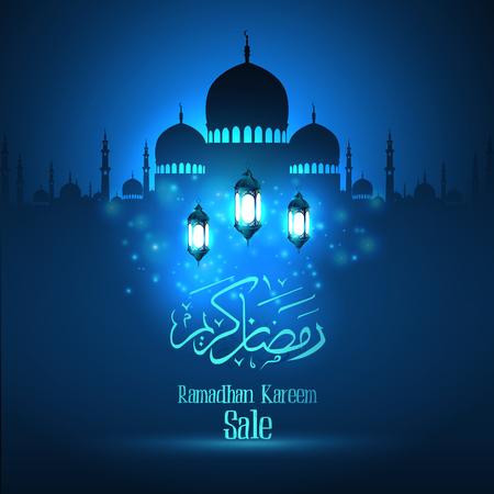 Ilustración de vector de venta de Ramadán Kareem con mezquita