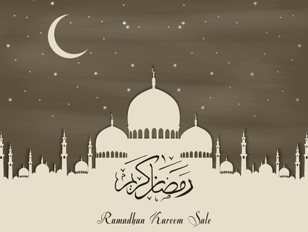 Vector illustration of Ramadan Kareem sale with mosque Illustration