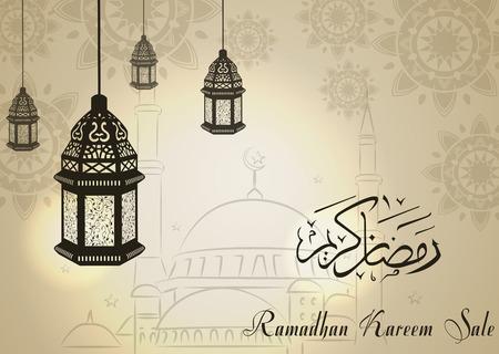 Vector illustration of Ramadan Kareem sale with crescent moon and lantern