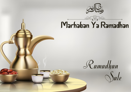 Ramadhan sale with traditional coffee pot and bowl of dates Foto de archivo