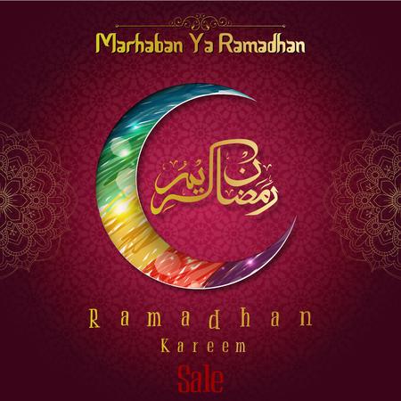 Marhaban Ya Ramadhan. Ramadan Kareem sale with crescent moon and arabic calligraphy