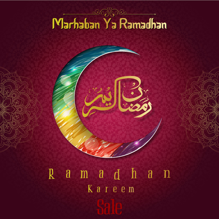 Marhaban Ya Ramadhan。与新月和阿拉伯语书法的斋月贾卡雷姆销售