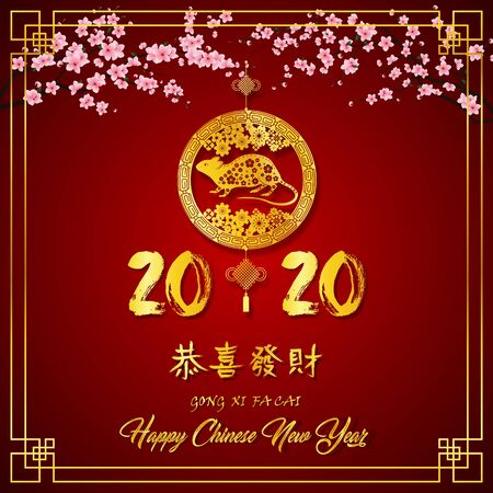 Vector illustration of Happy Chinese New Year 2020 greeting card. Year of the rat