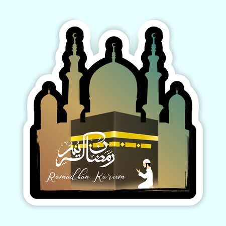 Ramadan Kareem with Mosque and kaaba Illustration