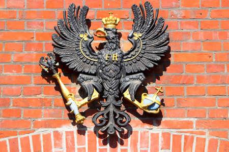 spandau: Eagle Spandau Citadel