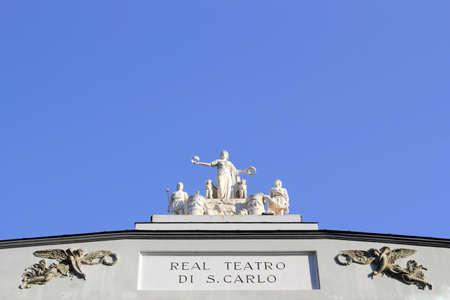 carlo: Teatro San Carlo Naples, Italy