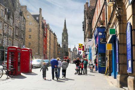 mile: Edinburgh Royal Mile in UK