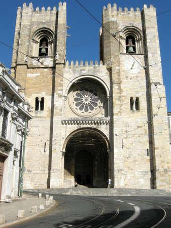 se: Cathedral Se Stock Photo