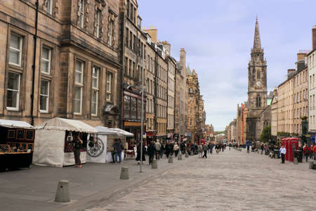 mile: Royal Mile Edinburgh