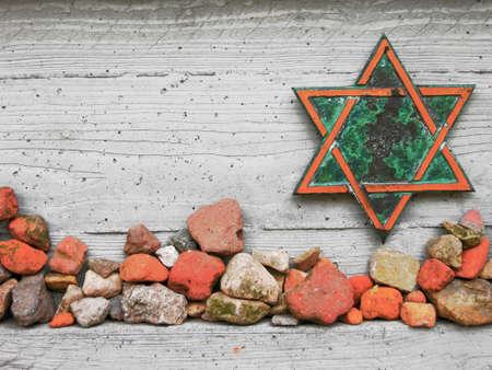 Jewish monument Stock Photo