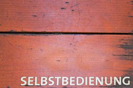 unfriendly: Self Service Stock Photo