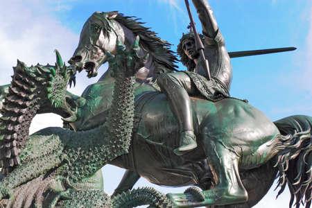slayer: George the Dragon Slayer Editorial