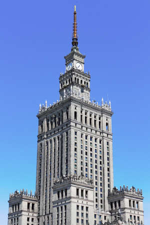 heritage protection: Palace of Culture Editorial