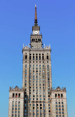 heritage protection: Warsaw Palace of Culture