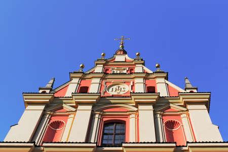 orden: Jesuit Church