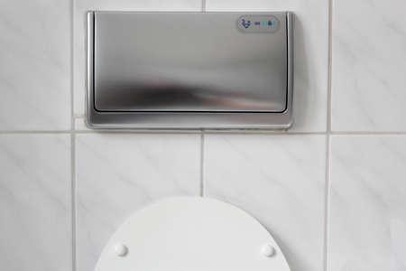 flushing: toilet flushing