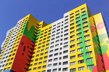 better living: Colorful skyscraper Editorial