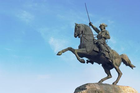 garibaldi: Giuseppe Garibaldi