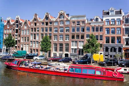 gable house: Amsterdam