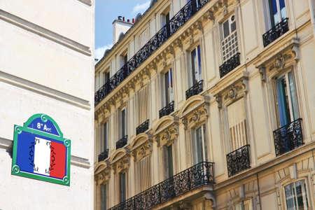 terrorism crisis: France mourns