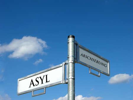 asylum: Asylum - deportation