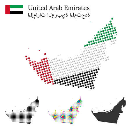 United Arab Emirated, UAE maps set, dotted, colored black, with colors of flag Ilustrace