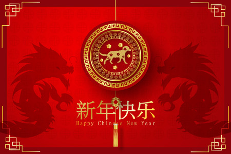 Paper art of 2018 Happy Chinese New Year with Dog Design for your greetings card,invitation, posters, brochure,vector illustration