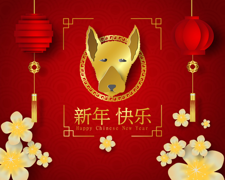 Paper art of 2018 Happy Chinese New Year with Dog and flower Design for your greetings card, flyers.vector