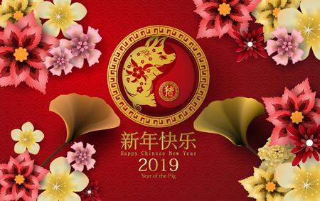 2019 joyeux nouvel an chinois des personnages de cochon signifie conception de vecteur pour votre carte de voeux, flyers, invitation, affiches, brochure, bannières, calendrier, riche, papier art et style artisanal