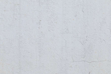 White wall texture or background Фото со стока