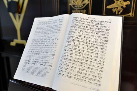 Siddur minha. Jewish life. Jewish prayers and traditions.