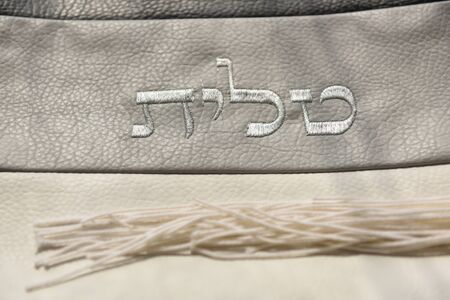 Talit and tefillins. Prayer Accessories. Jewish traditions.