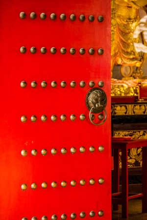 porta rossa Archivio Fotografico