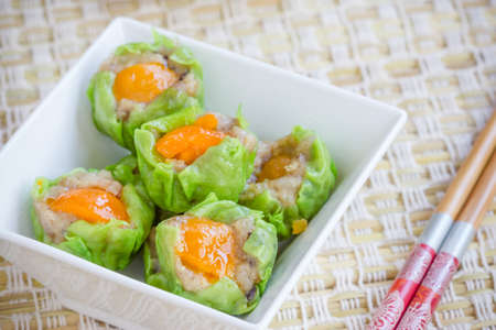 Chinese food - Dim Sum  Steamed prawn dumplings photo