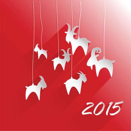 Happy new year card. Illustrazione vettoriale